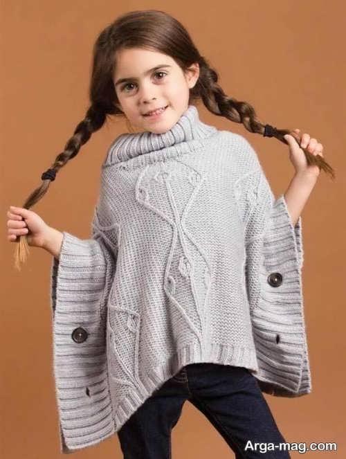 مدل پانچو بافت بچگانه زیبا