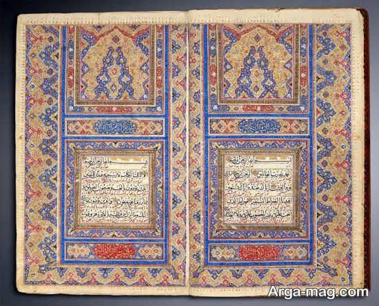 تزیین کتاب قرآن