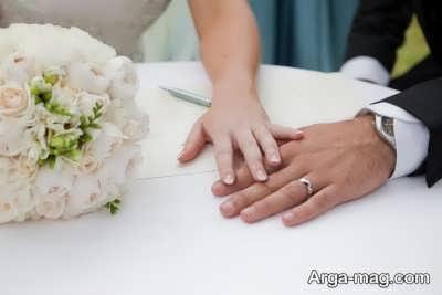 متن ادبی تبریک ازدواج