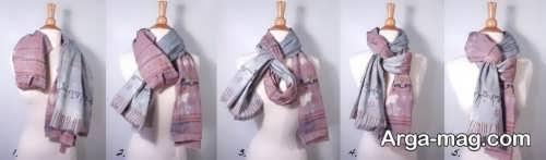 ایده هایی برای بستن شال گردن