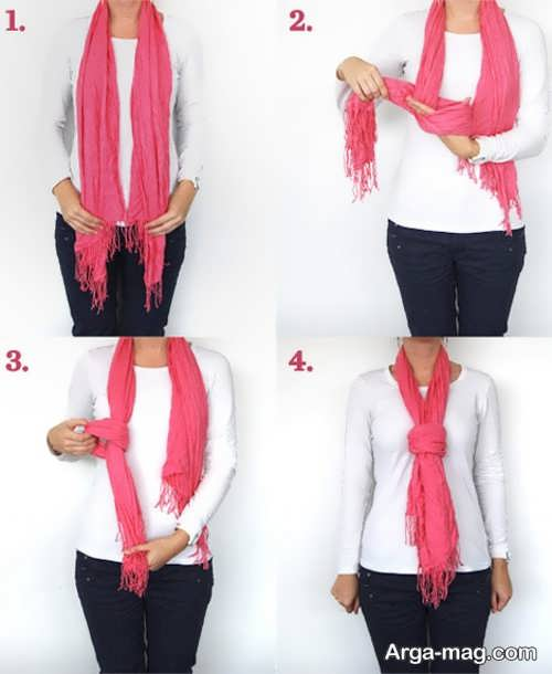 مراحل بستن شال گردن