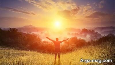اشعار زیبا در مورد خدا