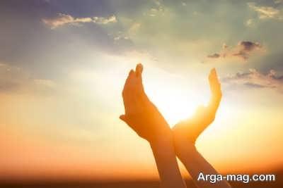 اشعار زیبا و دلنشین در مورد خدا