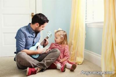 رابطه پدر با دختر