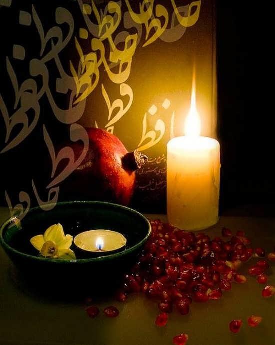 عکس زیبا و جذاب برای پروفایل شب یلدا