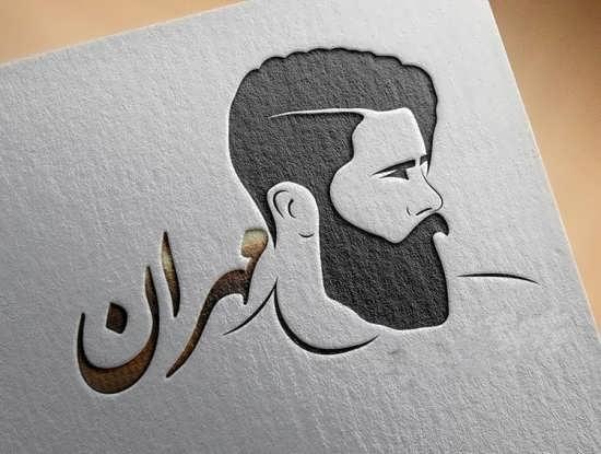 پروفایل متفاوت اسم مهران