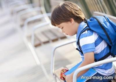 کودکان سرخورده را درمان کنید