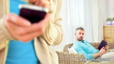 درمان همسران شکاک
