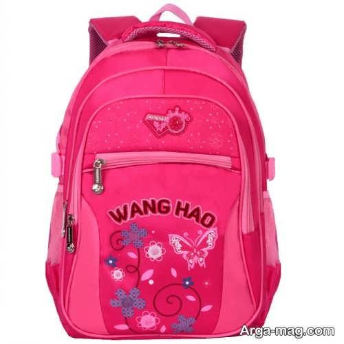 مدل کیف طرح دار و شیک برای مدرسه