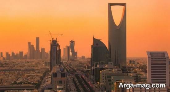 مکان های معروف عربستان
