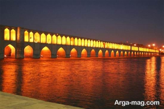 جاذبه ها و مکان های دیدنی اصفهان