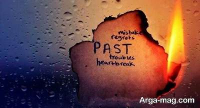 نابود کردن خاطرات تلخ