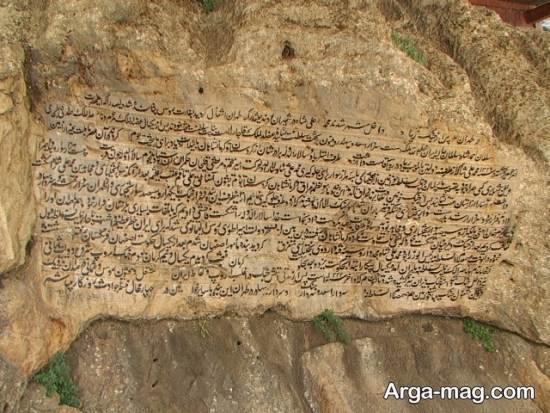 مناطق تاریخی شهر کرد
