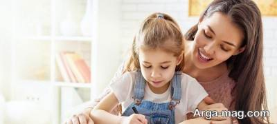 نقش مادر در تربیت کردن فرزند