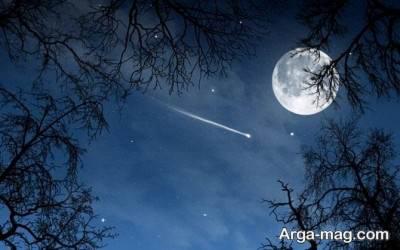 تابش ماه بر روی زمین