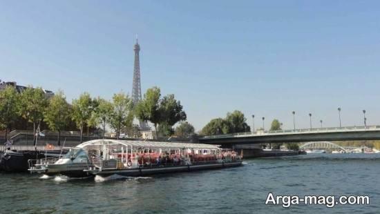 طبیعت پاریس