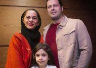 پژمان بازغی با همسر و فرزندش