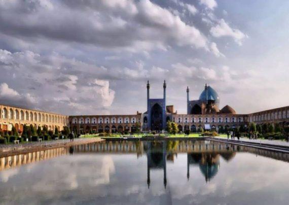 اصفهان و پیش شماره های آن