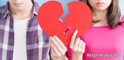 راه های برای برگرداندن رابطه
