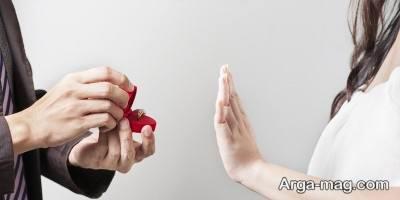 درست کردن رابطه