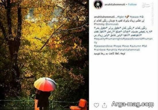 ابراز ارادت خانم بازیگر به همجنسگراها خبرساز شد+عکس