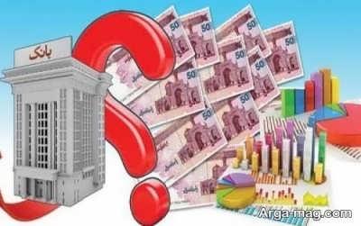 سود حاصل از سپرده گذاری در بانک
