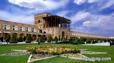 خانه معلم در اصفهان