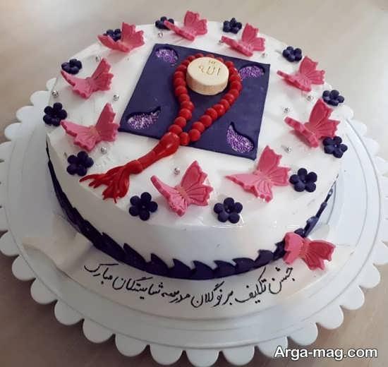 تزئین کیک برای جشن تکلیف