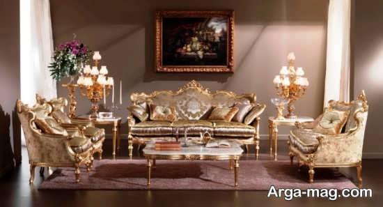 مبلمان سلطنتی و شیک