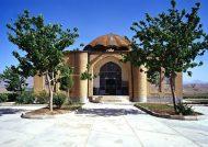 مناطق تاریخی و مکان های دیدنی همدان