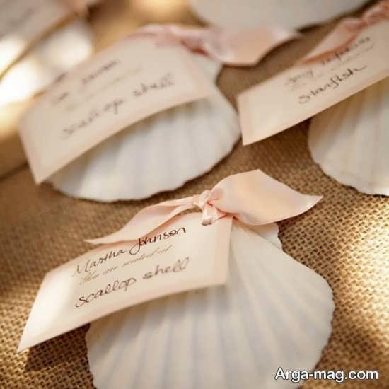 گیفت دست ساز عروسی