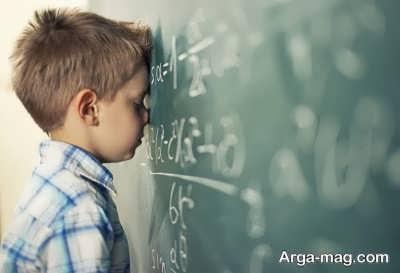 عواملی که باعث دیر آموزی در کودکان می شود