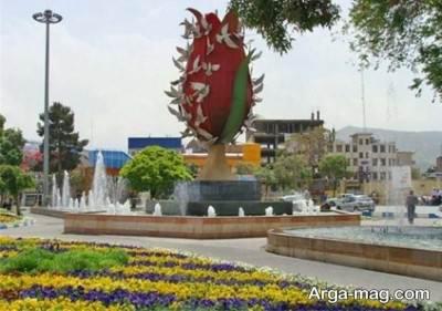 خانه معلم های استان مرکزی
