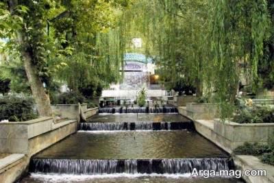 خانه معلم مناطق استان مرکزی
