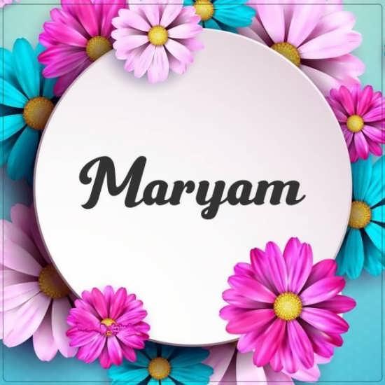 تصویر پروفایل اسم مریم