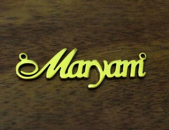 پروفایل زیبای نام مریم