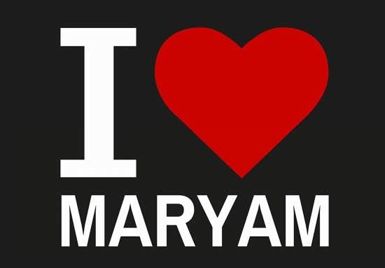 جدیدترین عکس پروفایل نام مریم