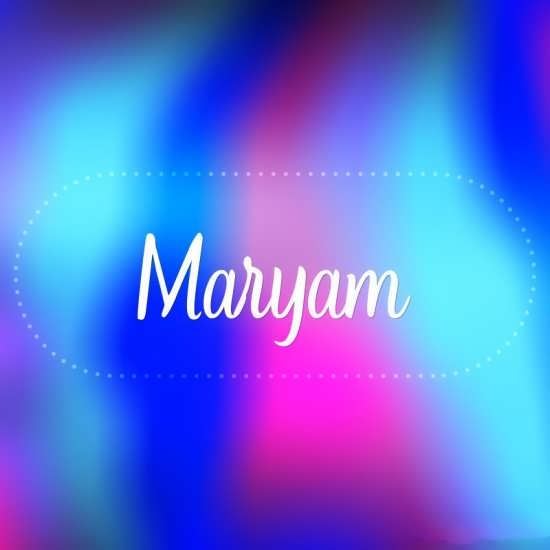 عکس پروفایل زیبای نام مریم