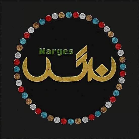 Narges name profile 1 - انواع عکس اسم نرگس برای پروفایل