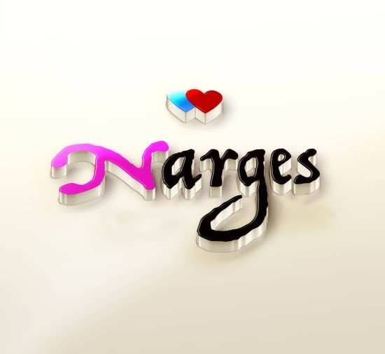 Narges name profile 10 1 - انواع عکس اسم نرگس برای پروفایل