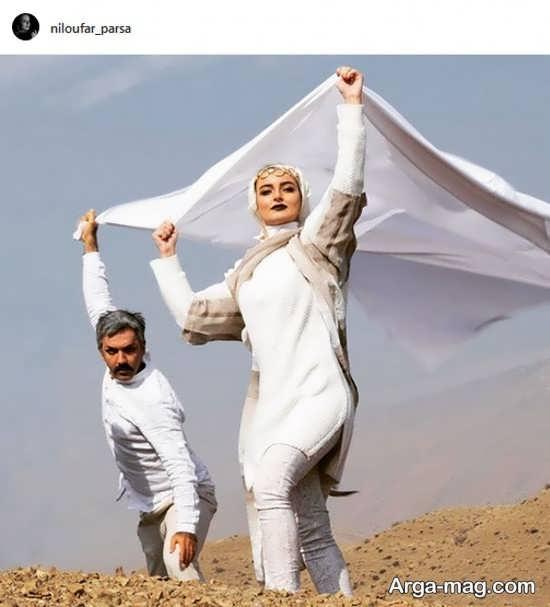 نیلوفر پارسا با تیپ سفید و زیبا