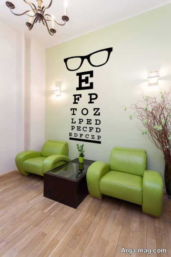 دکوراسیون چشم پزشکی