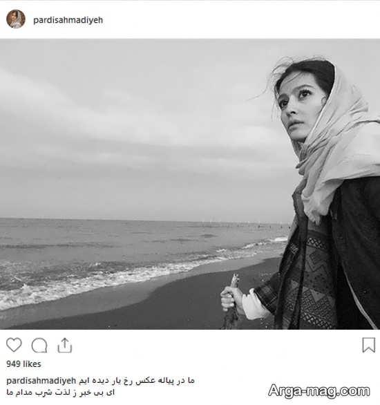 ساحل,  گردی, پردیس احمدیه