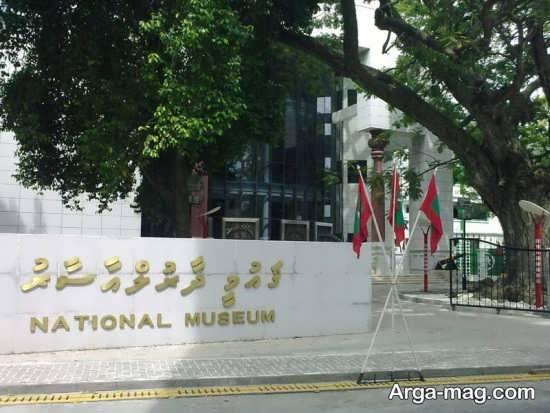 جاهای دیدنی مالدیو