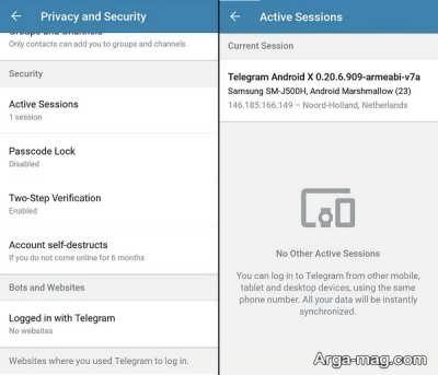 حذف حساب کاربری هاتگرام