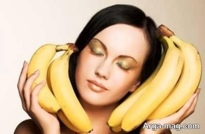 درمان چروک های صورت با موز