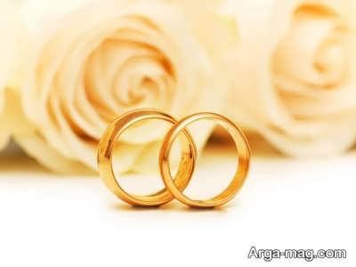 پیام تبریک سالگرد ازدواج و سالگرد عقد