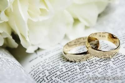 متن زیبا و رسمی برای تبریک ازدواج