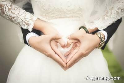 جمله های ناب و رسمی برای تبریک ازدواج