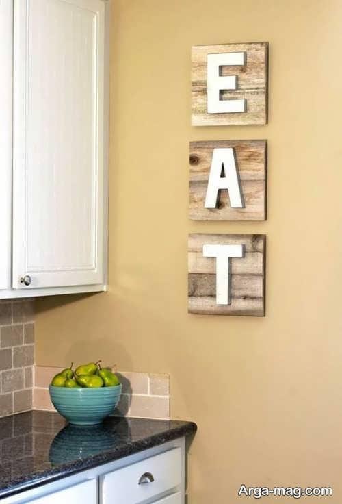 تزیین فانتزی و متفاوت دیوار آشپزخانه